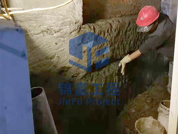 墙体防水堵漏
