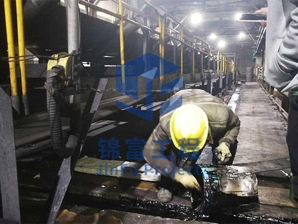 输煤栈桥堵漏