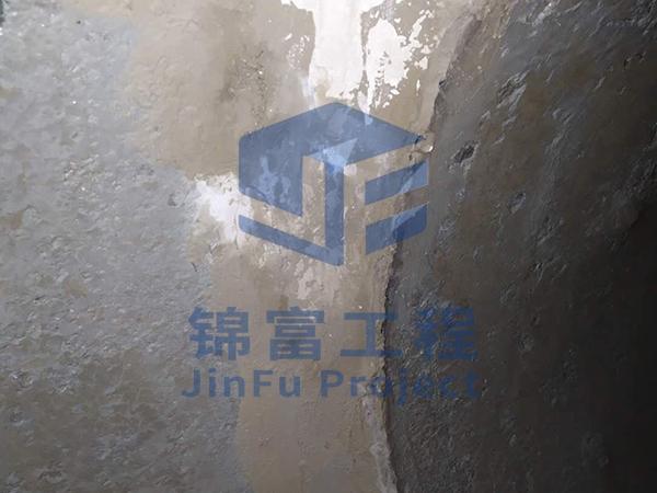 地下防水堵漏