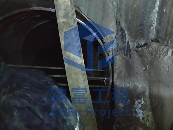 地下回水塔堵漏