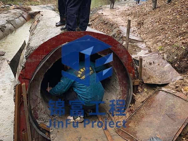 地下涵管堵漏